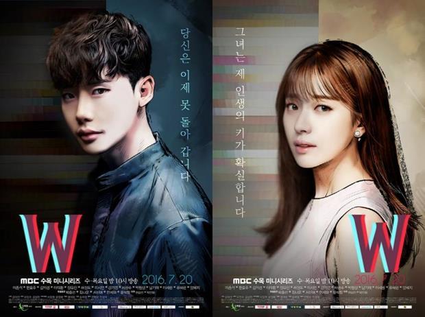 W-–-Two-Worlds-K-Drama-2016